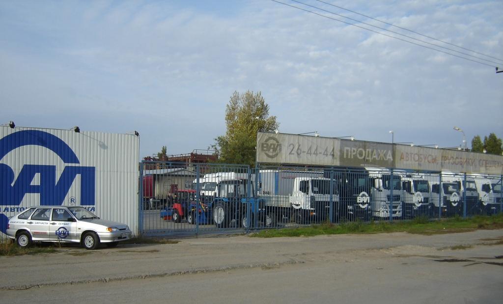 Запчасти на тракторы в Волгограде